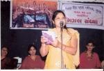 Ghazal Sandhya